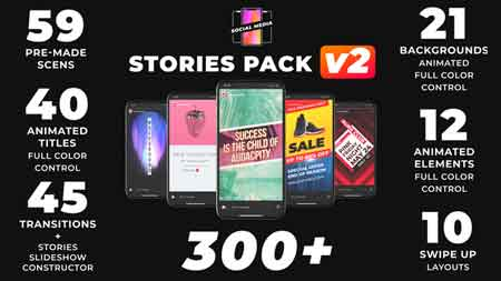 Instagram Stories After Effect Template - 21895564