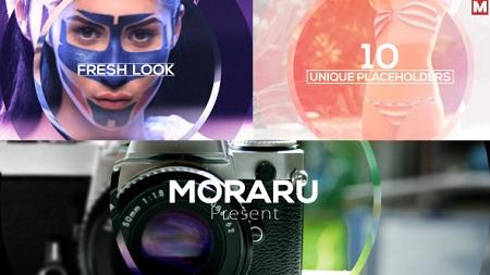 Elegant Focus - Promo Slideshow 12087347 After Effects Template
