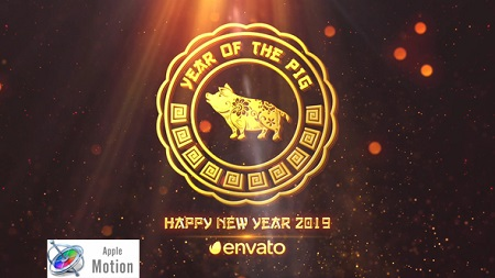 Videohive Chinese New Year 2019 Apple Motion 22663346 After Effects Template