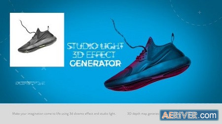 Studio Light 3D Effect Generator 20761601 After Effects Project Download