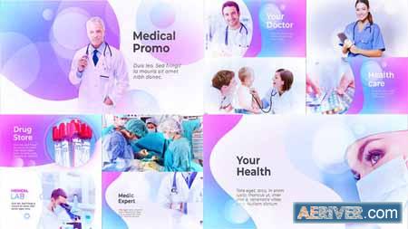 videohive healthcare  medicine promo free download
